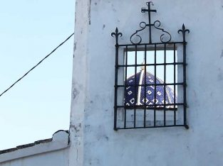 Casco Antiguo Detalle Cúpula Rutas en Altea